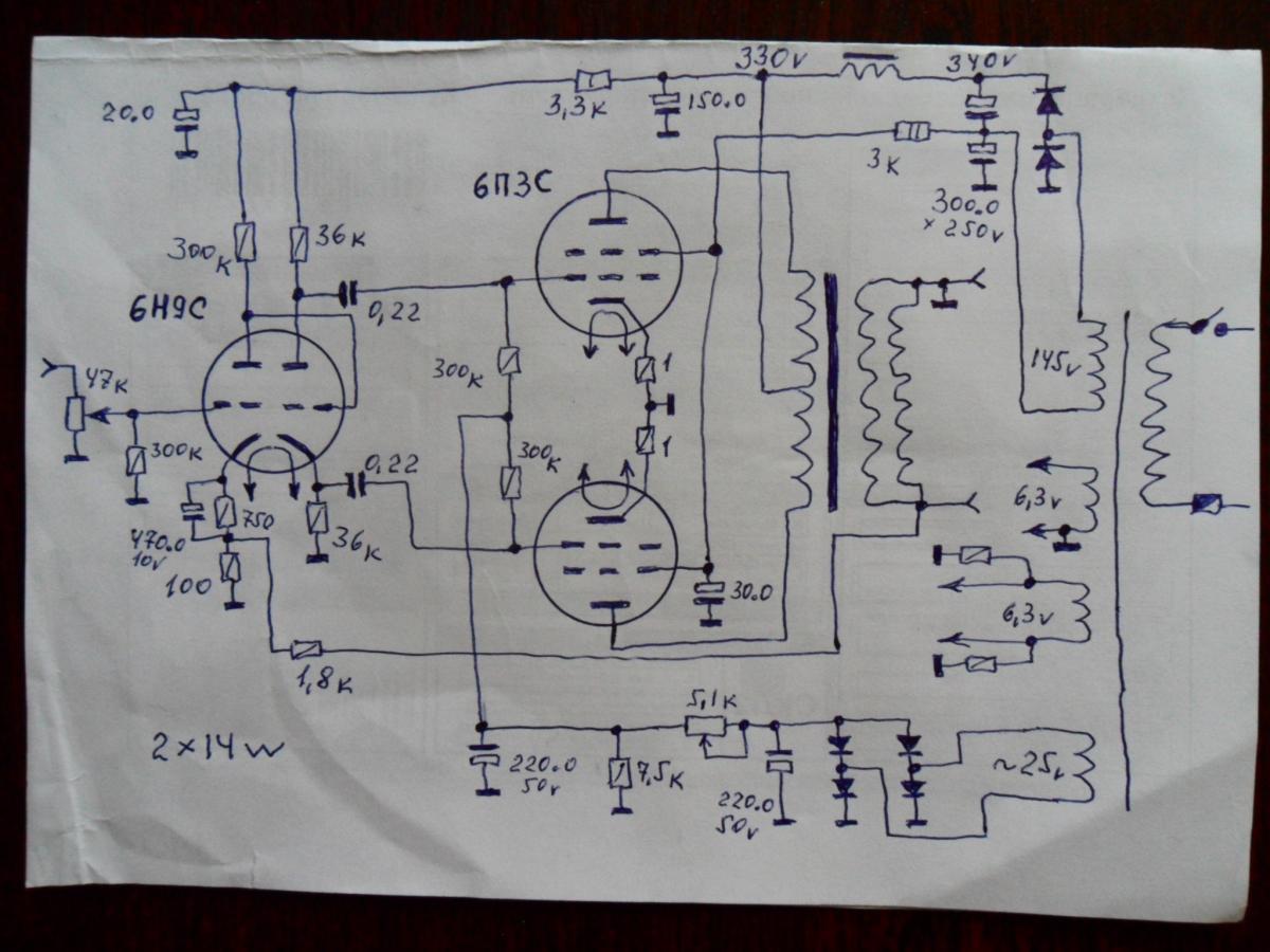 Унч на 6п6с двухтактный схема