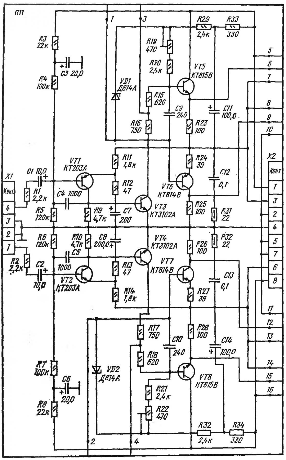 Схема кассетного магнитофона сатурн