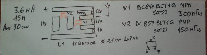 post-192180-0-47228300-1435640295_thumb.jpg