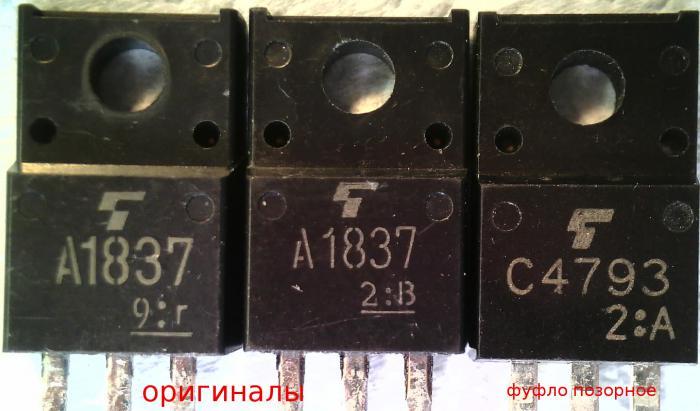 post-57109-0-02315900-1433925129_thumb.jpg