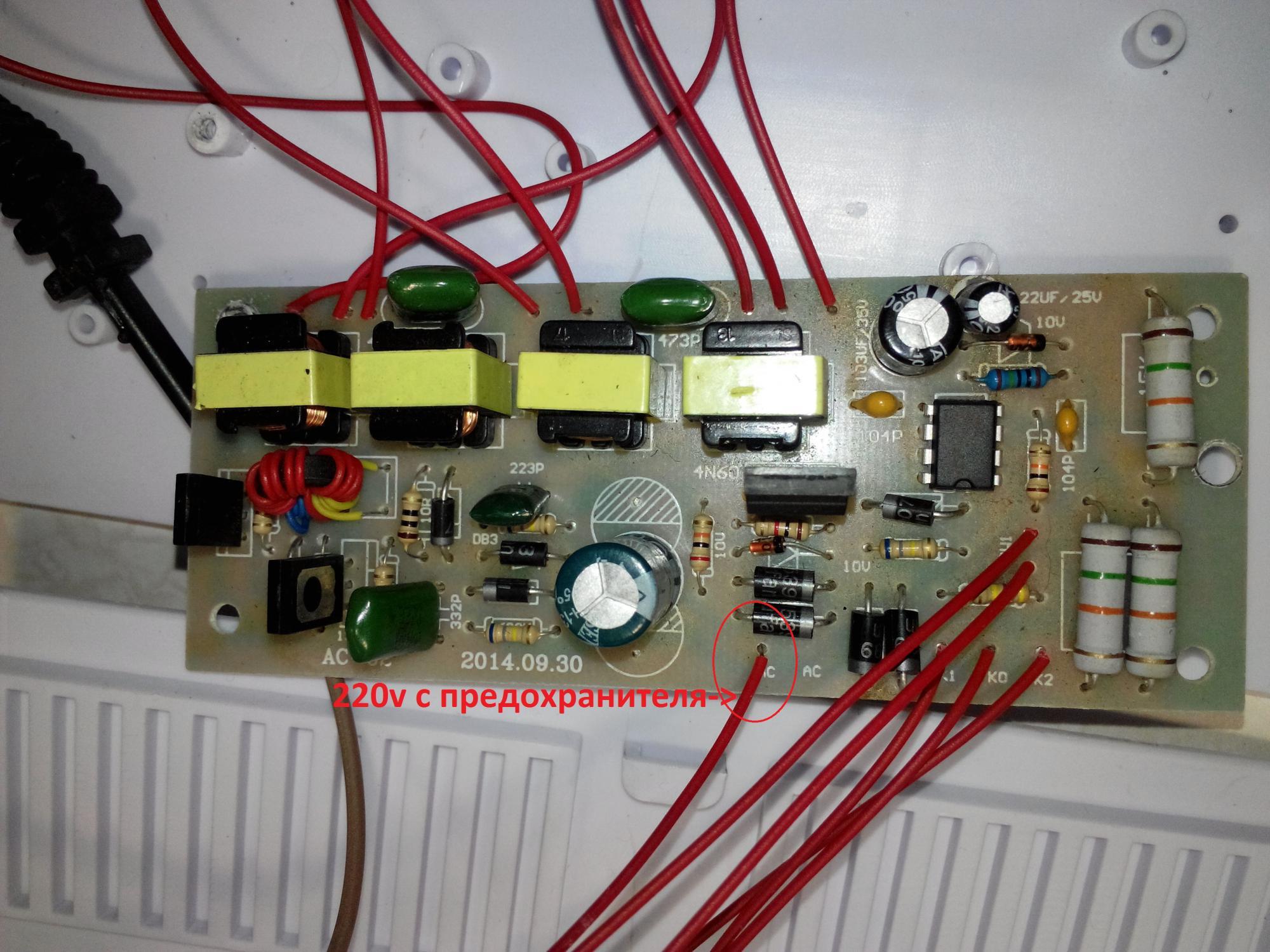 схема подключения могнитолы panasonek cq-c1300gn