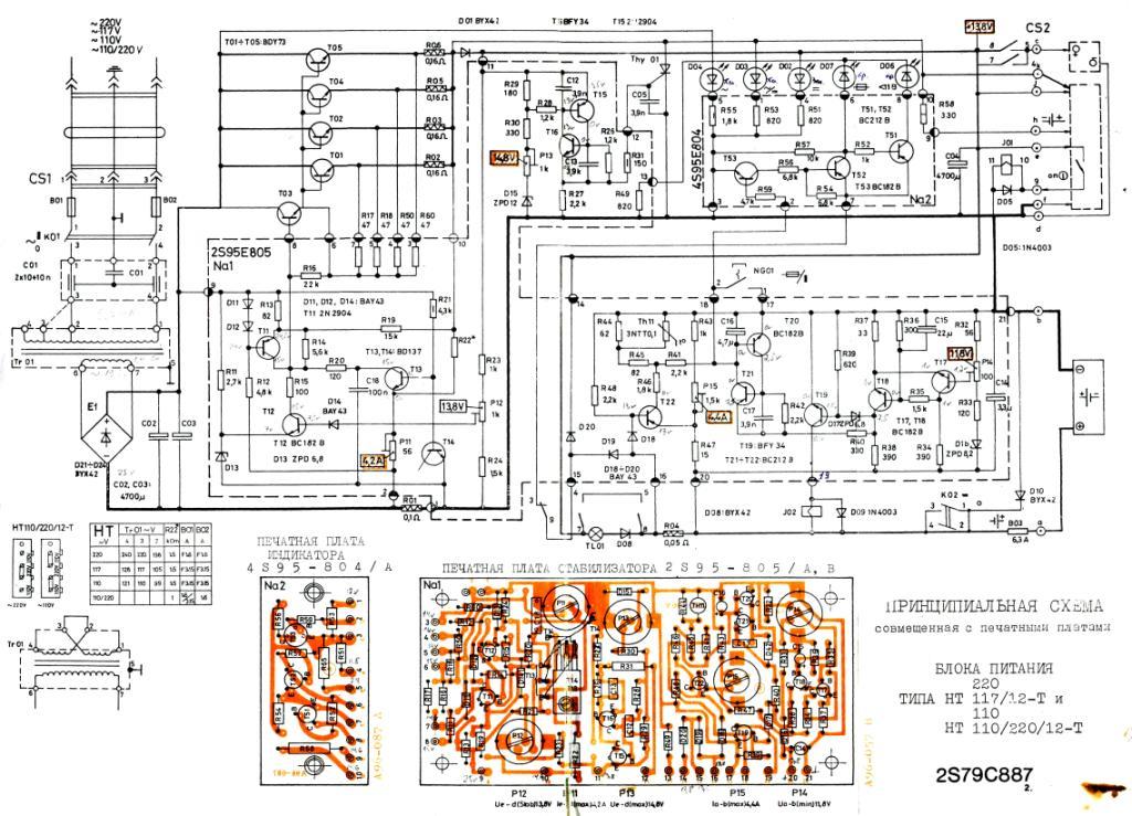 Схему подключения — logbook lada 2105 1993 on drive2.