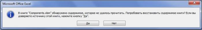 post-169179-0-19515700-1467307545_thumb.jpg