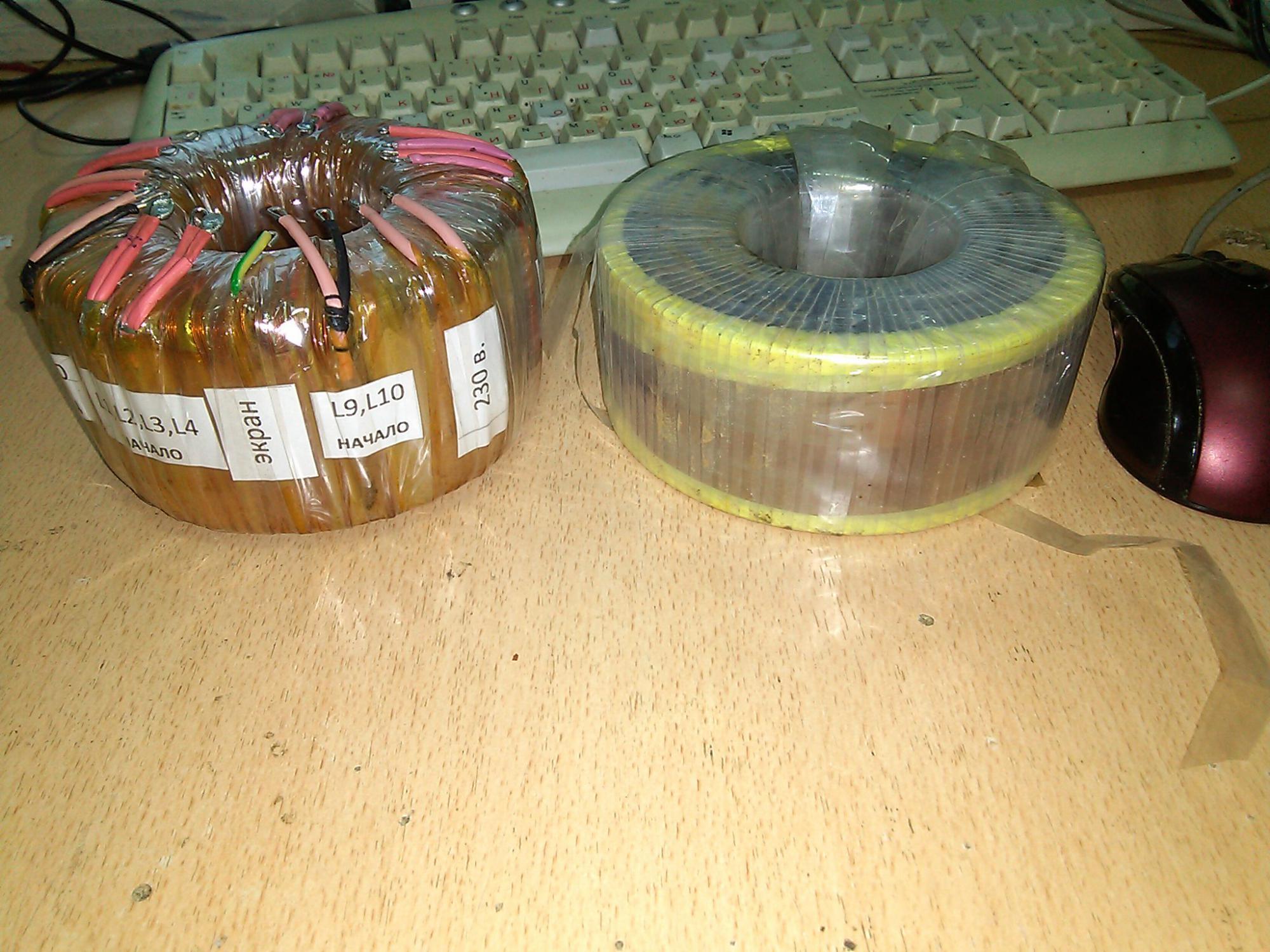 продажи сердечник для тороидального трансформатора купить изготовления входных