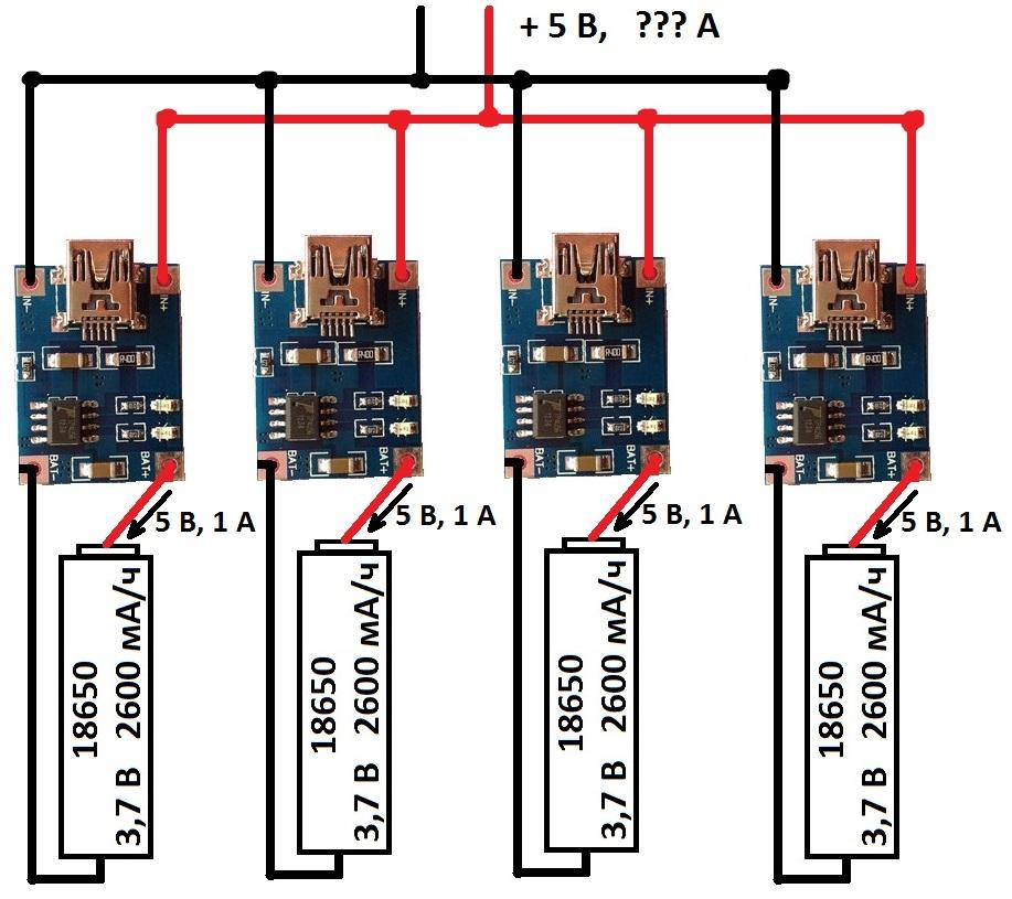 Зарядное устройство для элементов 18650 своими руками 54