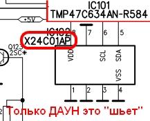 post-20746-0-30628500-1465939945.jpg