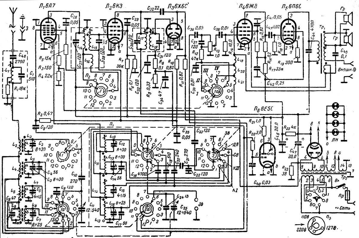 схема прослушки радио любителей