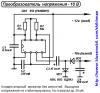 Документация по другим электронным компонентам.  Encoder and Decoder Pair.  Схемы.  Холодильники.