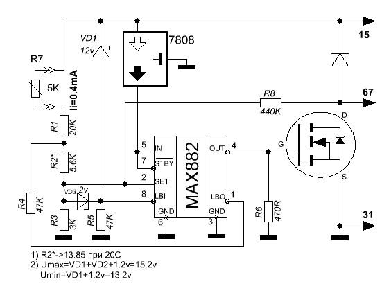Реле регулятор генератора схема фото 613