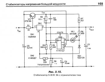 Электрическая схема усилитель амфитон 101 26 май 2013 схема электронная скпв220в схема блока...