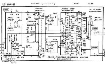 радиотехника у 101 стерео - Всемирная схемотехника.