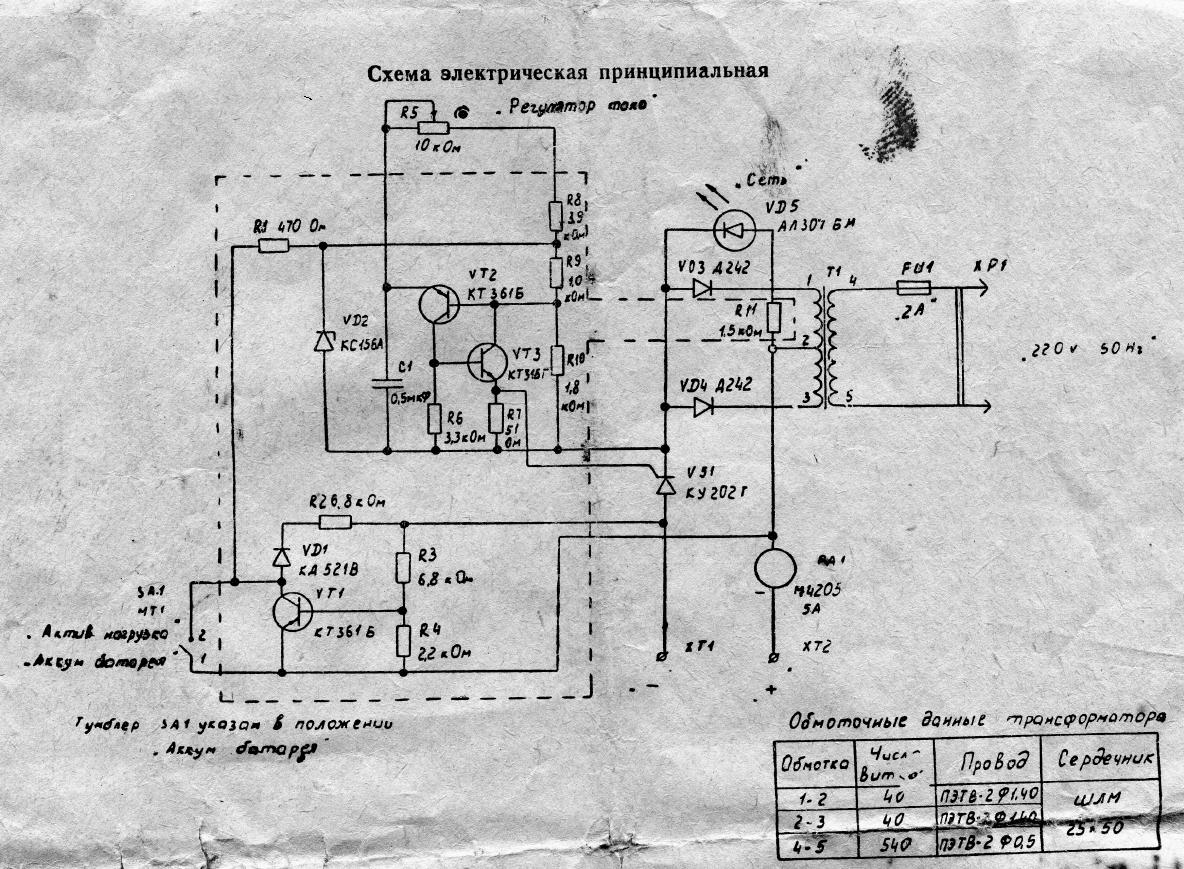 Схема инвертора 12 220 фото 880