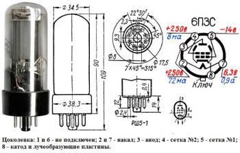 Цоколевка 6П3С.jpg