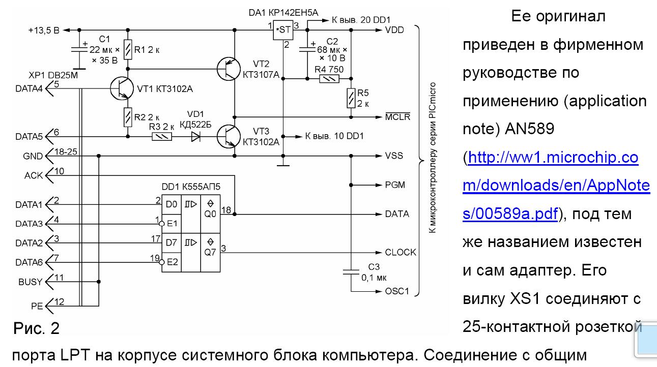 Холодильник для самогонного аппарата своими руками схема