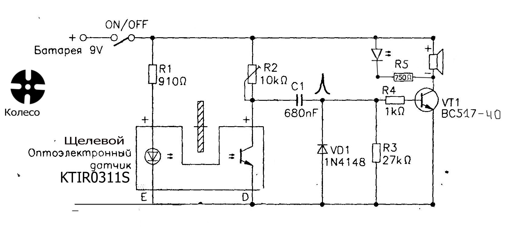 Схема сигнализатора поклевки из старой мышки своими руками