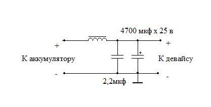 Сетевой фильтр на 12 вольт своими руками 58