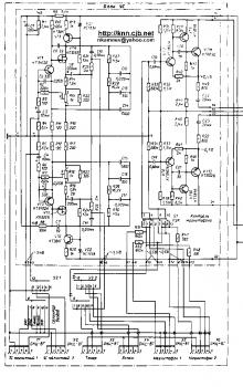 Привод пэ11 схема