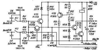 Принципиальная схема блока защиты акустических систем.