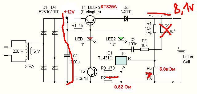 Схема зарядки для 18650 своими руками