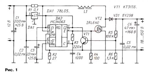 схема стабилизированного преобразователя для светодиодов - Практическая схемотехника.