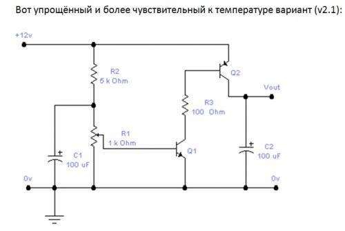 post-150325-0-49625900-1343504626_thumb.jpg