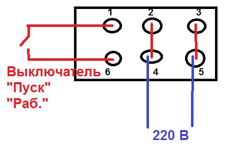 Как сделать из 220 в 380 вольт
