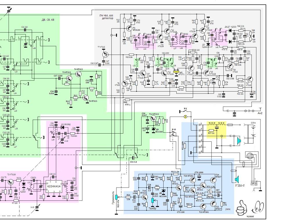 Радиоприемник урал авто 2 схема фото 442