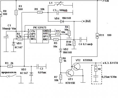 F675ok схема .jpg