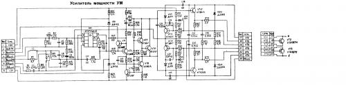 Бриг-001 - опубликовано в Аудиоаппаратура: Запутался я в многочисленных модификациях этого изделия,кто-нибудь может...