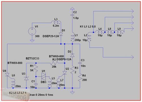 Neff s515m60x0r схема встройки