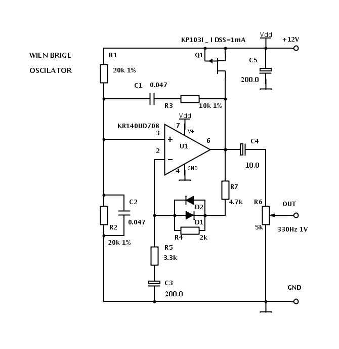 Схема генератор синус оу