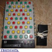 Телемеханика 6 цветомузыка схема