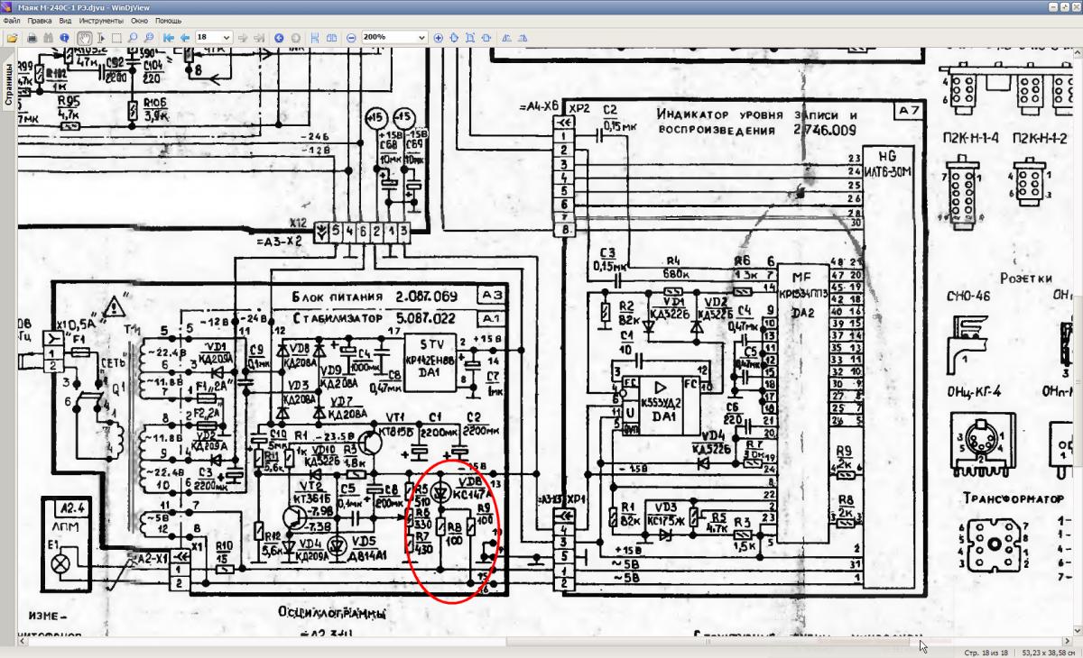 Электрическая схема маяк м 240с 1