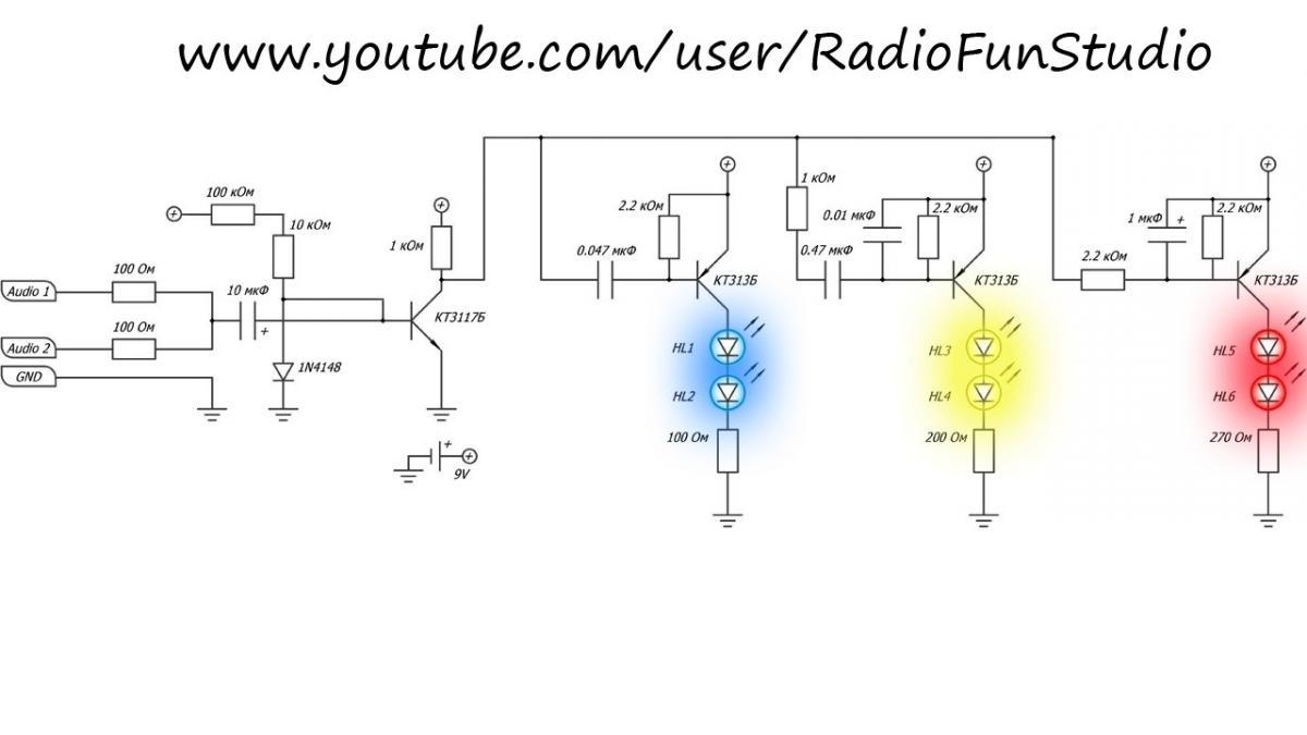 Схемы цветомузыка на светодиодах