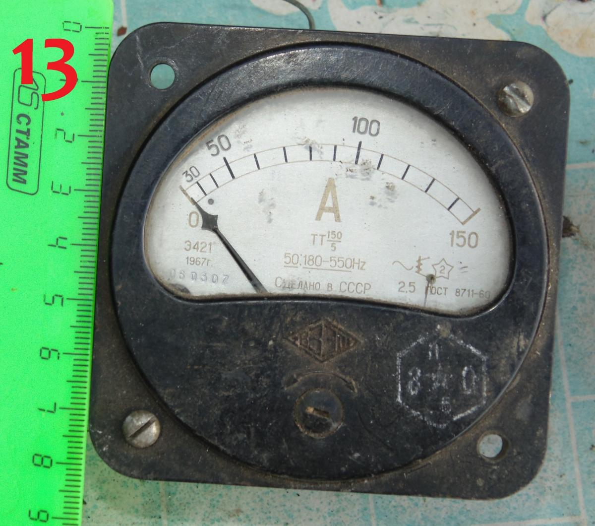 Самодельные измерительные