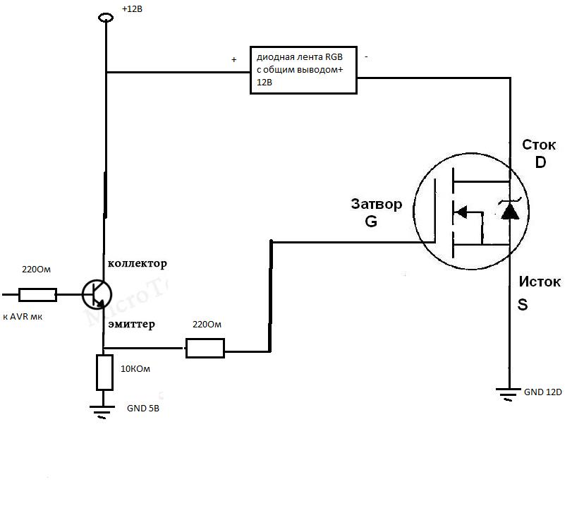 Как сделать регулятор яркости для светодиодов