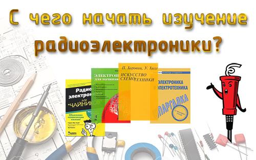 post-1-0-94127500-1437459178.jpg