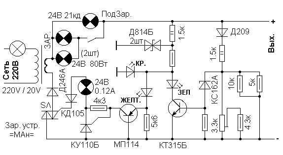 советское зарядное устройство для автомобильного аккумулятора рассвет