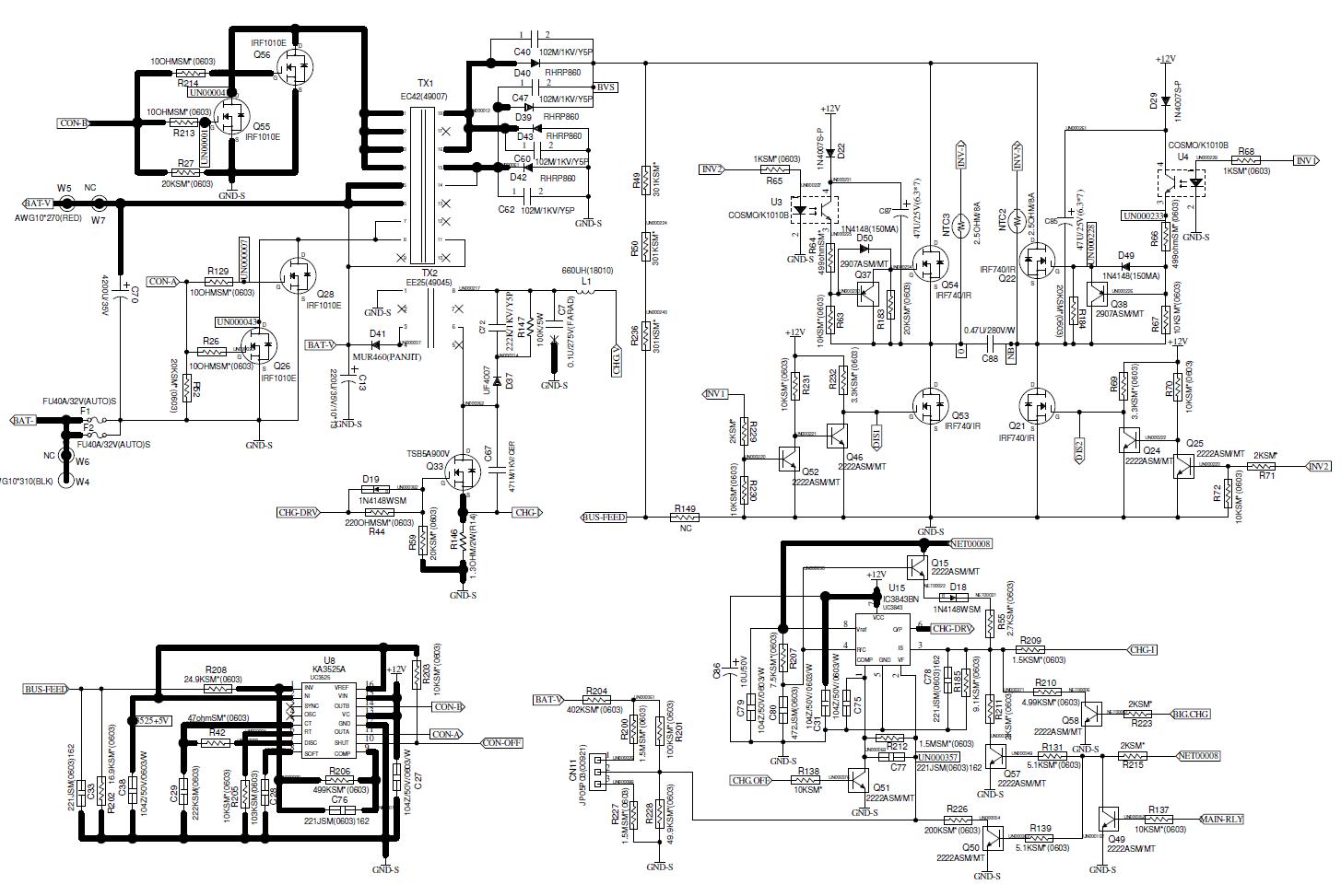 Ippon back power pro 600 инструкция схема
