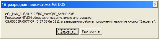 post-162119-0-55214400-1437796221.jpg