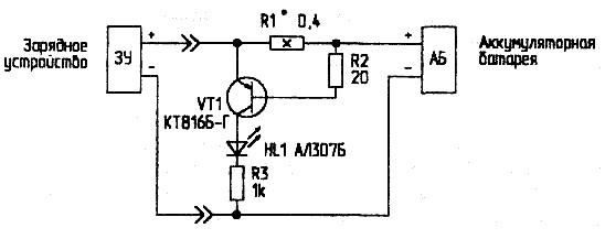 Зарядное устройство для кроны 9v своими руками
