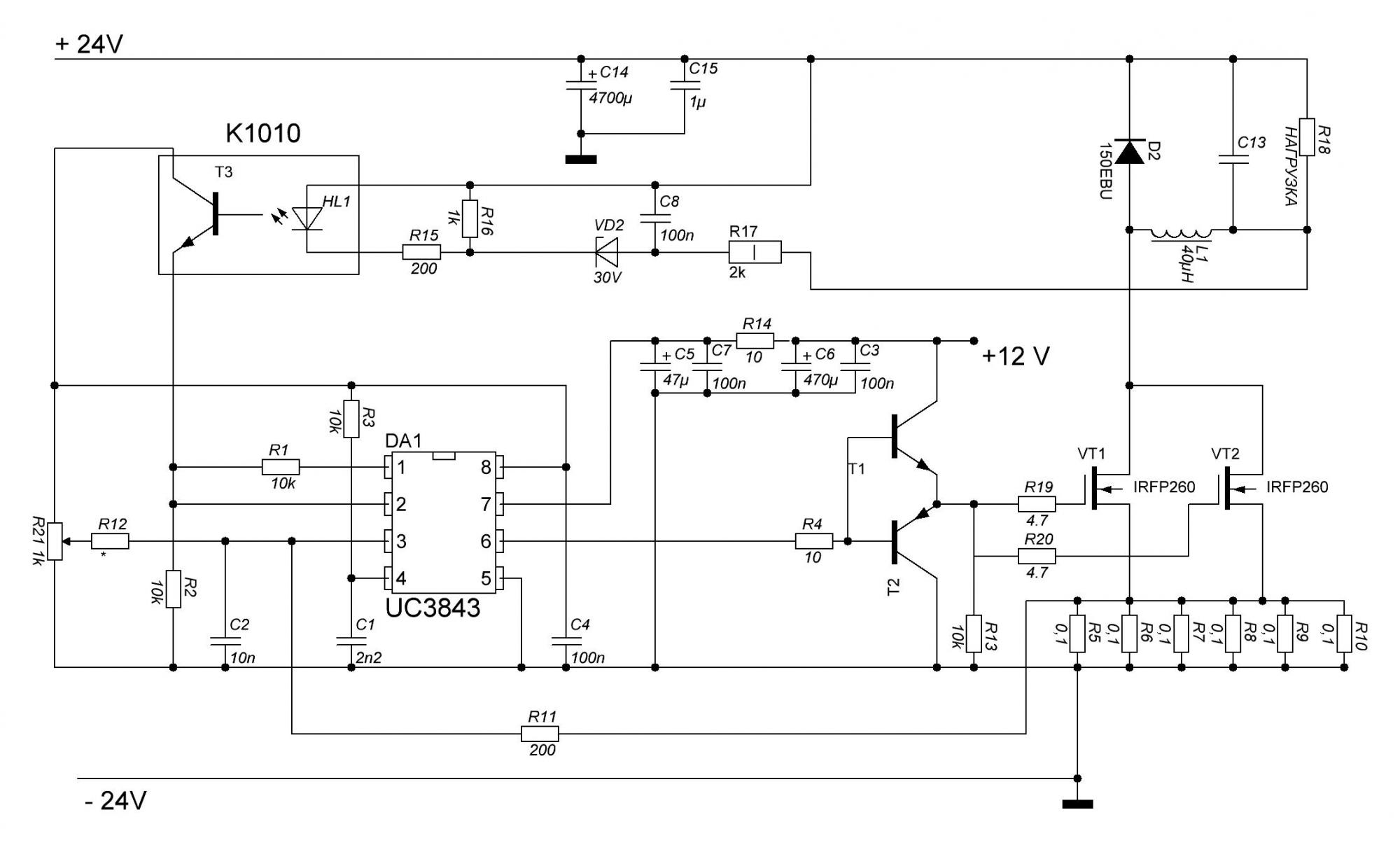 Мощная схема регулятора тока от солнечных батарей фото 698