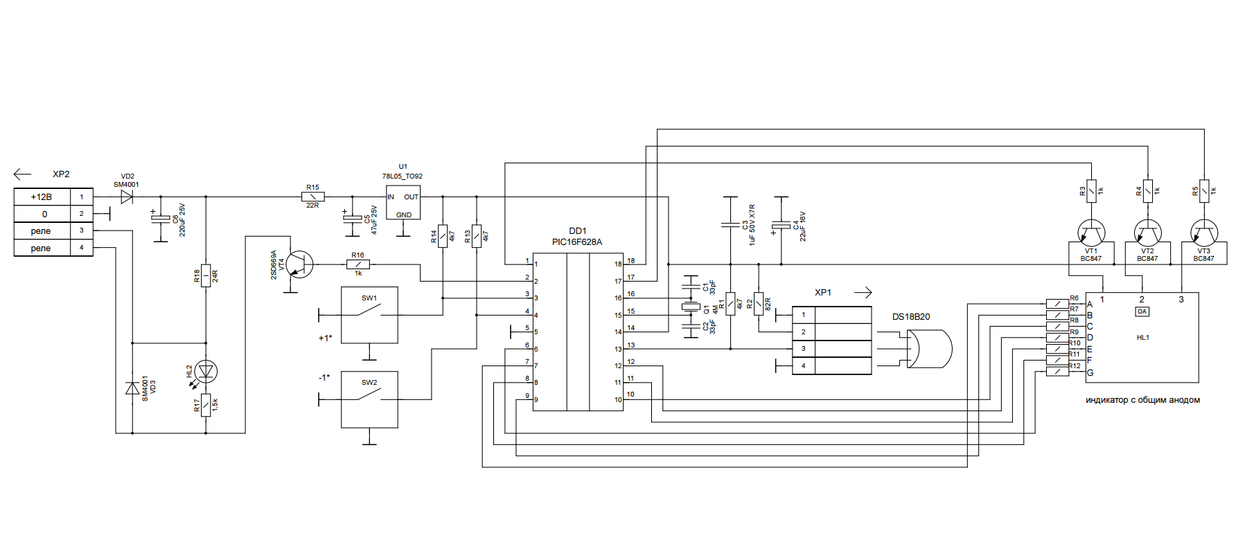 Схемы терморегулятор на pic16f628a
