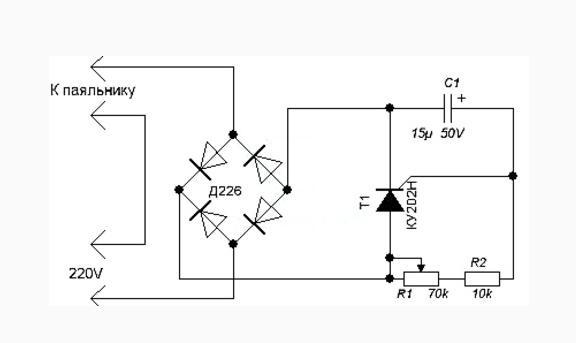 отзыв компании схема регулятор температуры паяльника простое зарядное