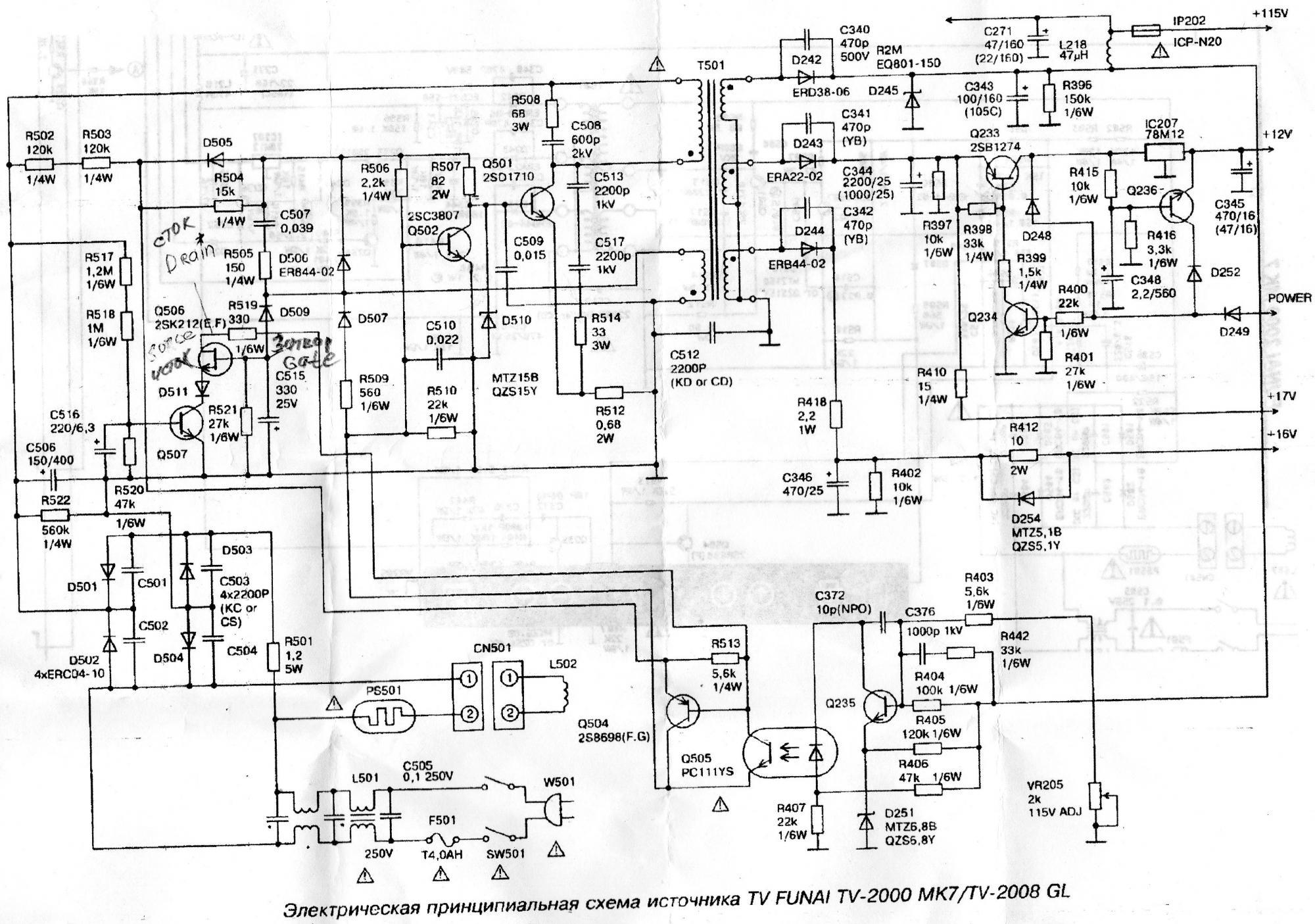 Фунай 2000 мк10 схема
