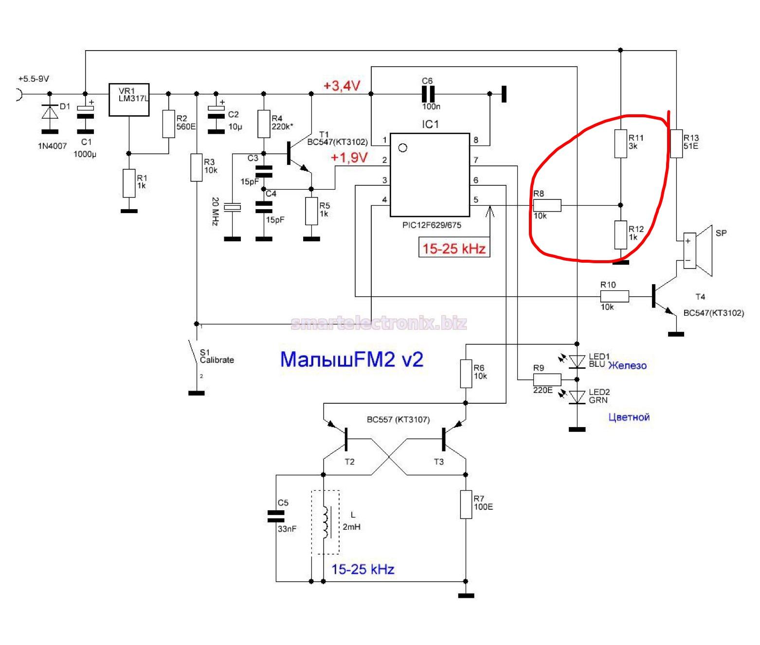 Металлоискатель малыш fm2 своими руками схема - usb переходн.