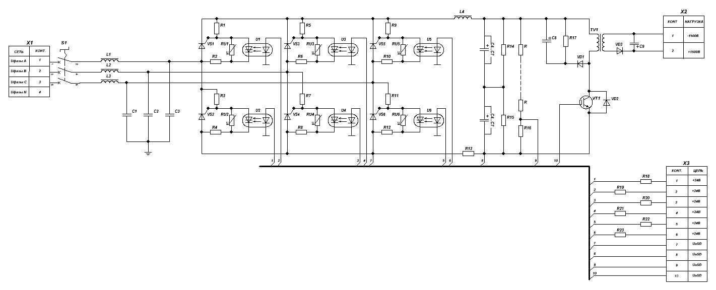 Схема трёхфазного тиристорного выпрямителя фото 774