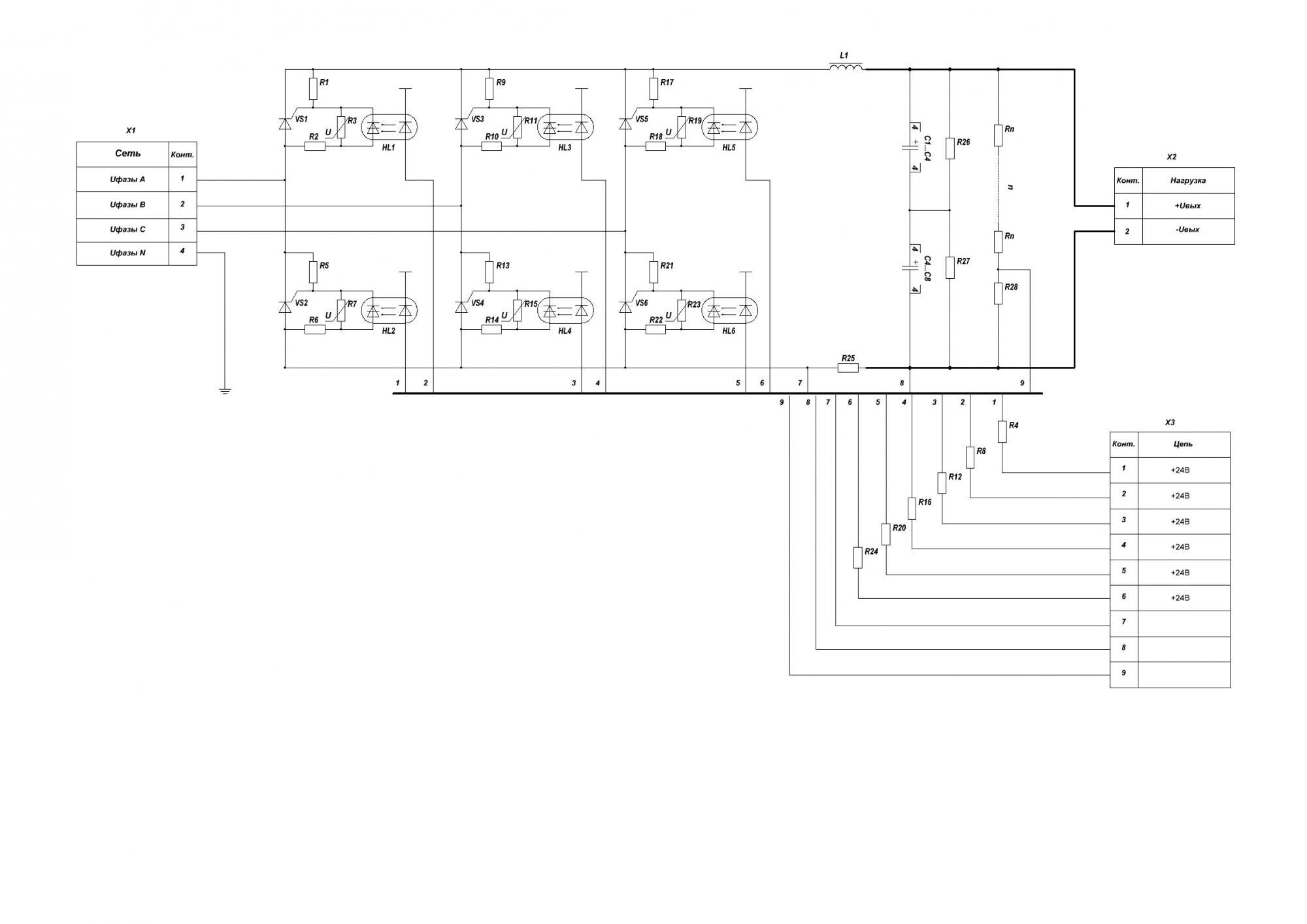 Схема трёхфазного тиристорного выпрямителя фото 711