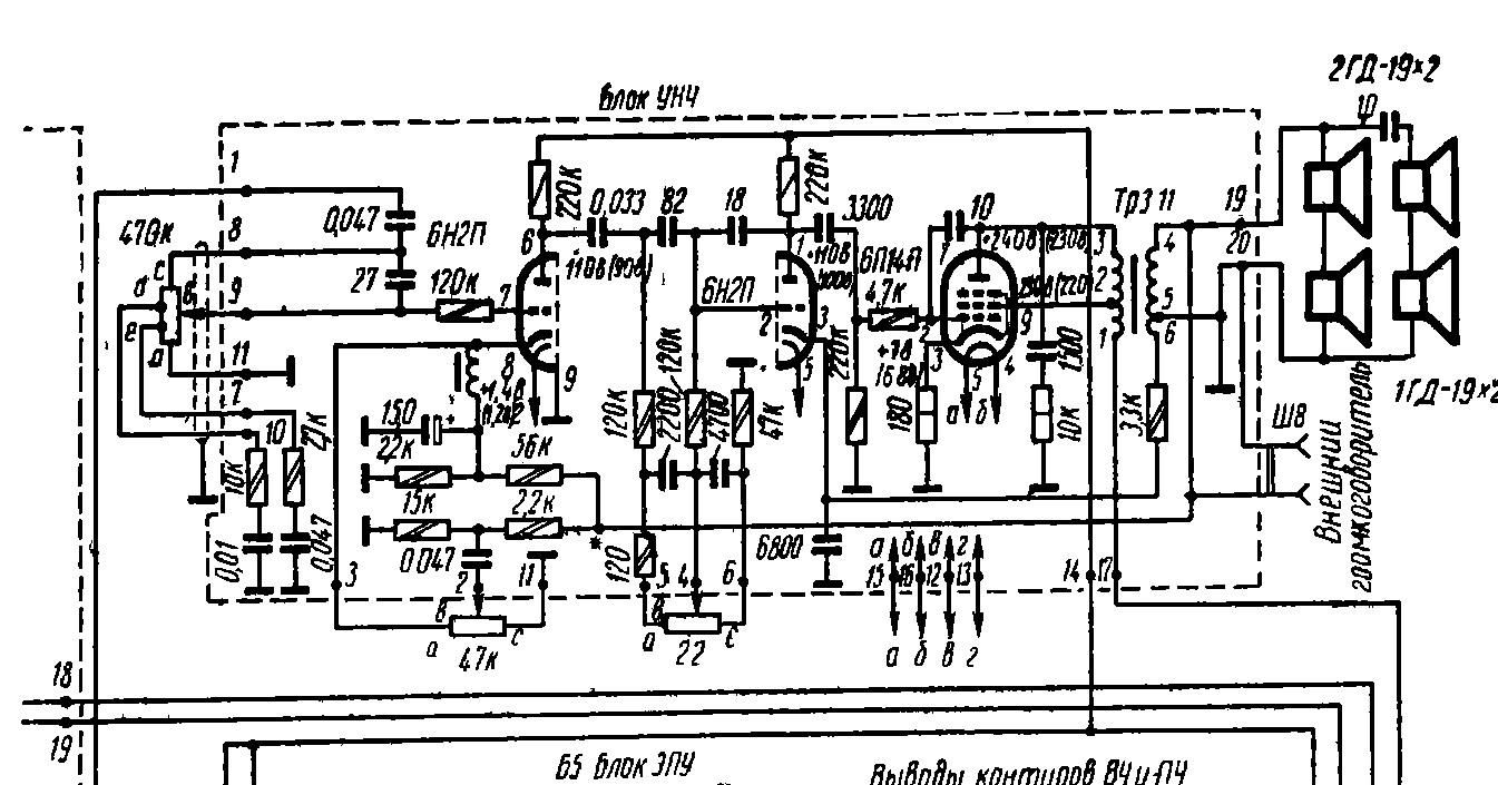 Радиола урал 111 схема фото 134