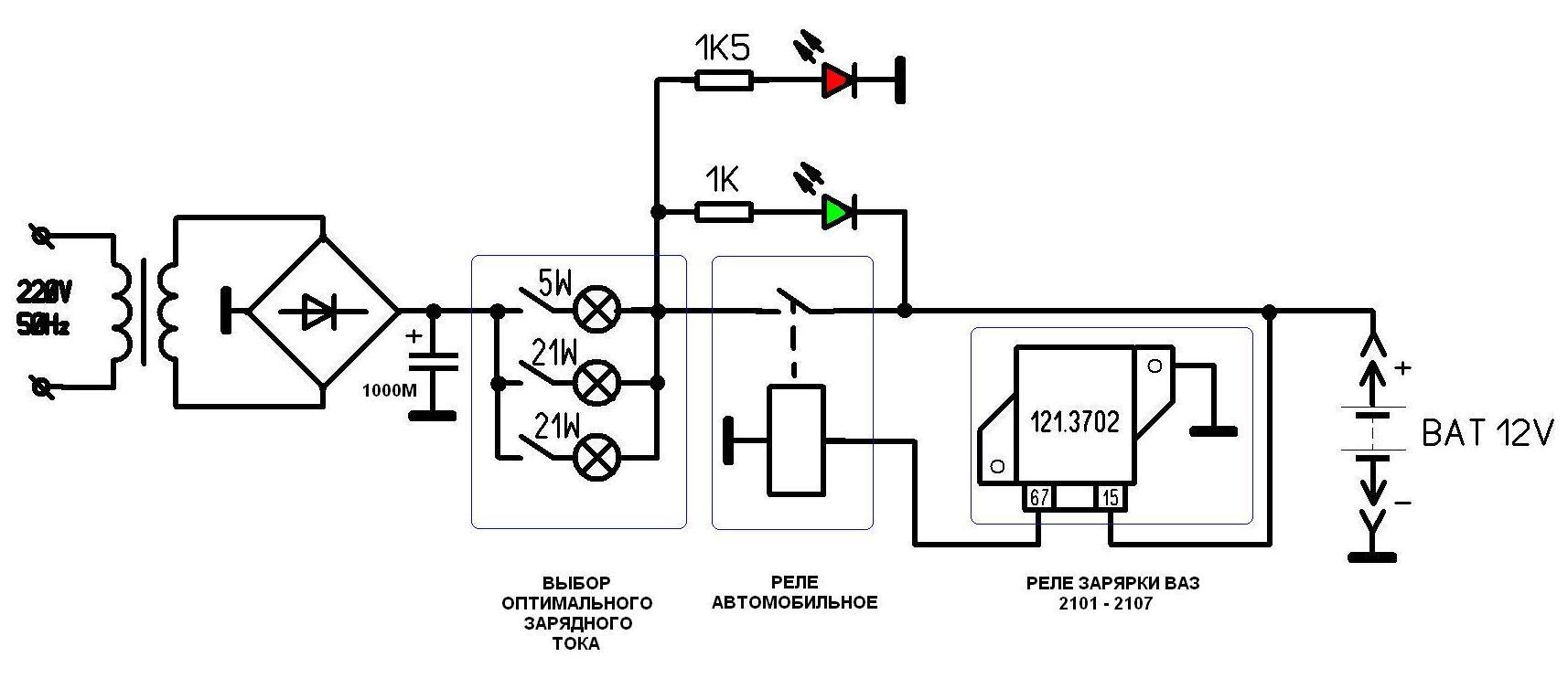 Схемы зарядных устройств автомобильных аккумуляторов на стабилизаторе